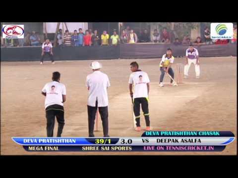 DEVA PRATISHTHAN GORGE VS DEEPAK SPORTS ASALFA DEVA PRATHITHAN CHAHSAK ,2016  AAROLI ,NAVI MUMBAI