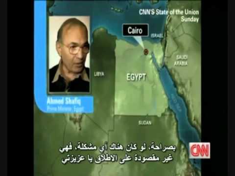 Egyptian Prime Minister Ahmed Shafik EXPOSED