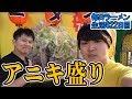 豚に囲まれた二郎系ラーメンをすする 新秋津 高木のぶぅ【飯テロ わっきー】SUSURU T…