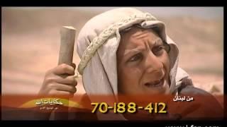 موسى 7: الوصايا العشر