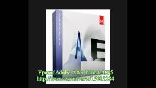Уроки Adobe After Effects CS5