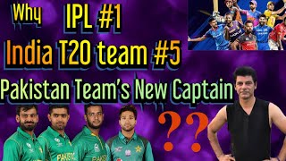 If not sarfraz than who ? | IPL&India T20 Team | BolWasim