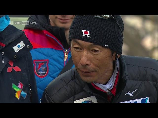 Ryoyu Kobayashi Planica 2019 220m