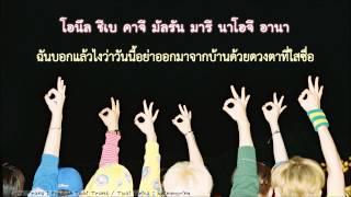 [karaoke/thaisub] GOT7 - Before The Full Moon Rise (보름달이 뜨기 전에)