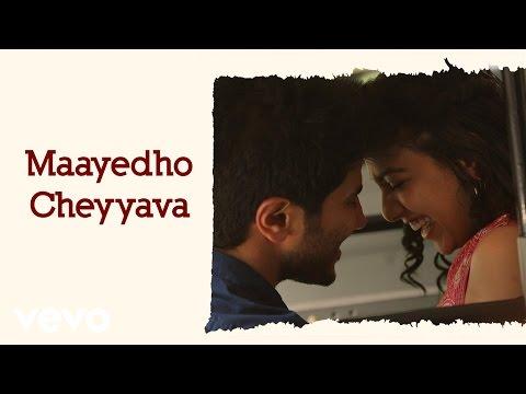 OK Bangaram - Maayedho Cheyyava Lyric Video | A.R. Rahman, Mani Ratnam