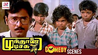 Mundhanai Mudichu Tamil Movie Comedy Scenes | Bhagyaraj Class Attendance Comedy | API Tamil Comedy