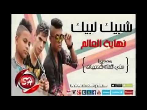 تحميل اغاني mp3 شعبى مصرى مجانا