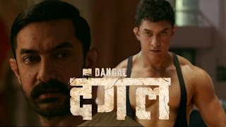 Dangal Trailer 2016 || Aamir Khan || Out Now