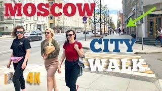 MOSCOW WALKING TOUR 4K FROM PARK GORKOGO TO PARK KULTURY   прогулки по москве 2021