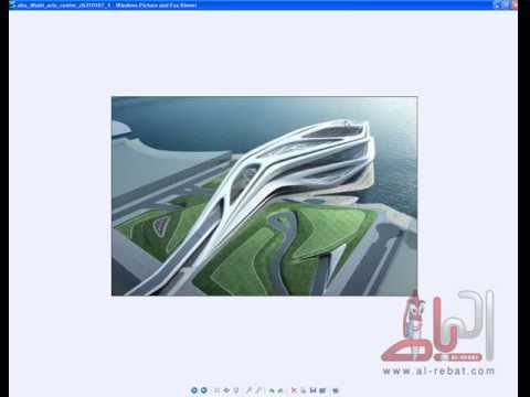 Organic Architecture Modeling - Lesson 02 - Part01 - Arts Center