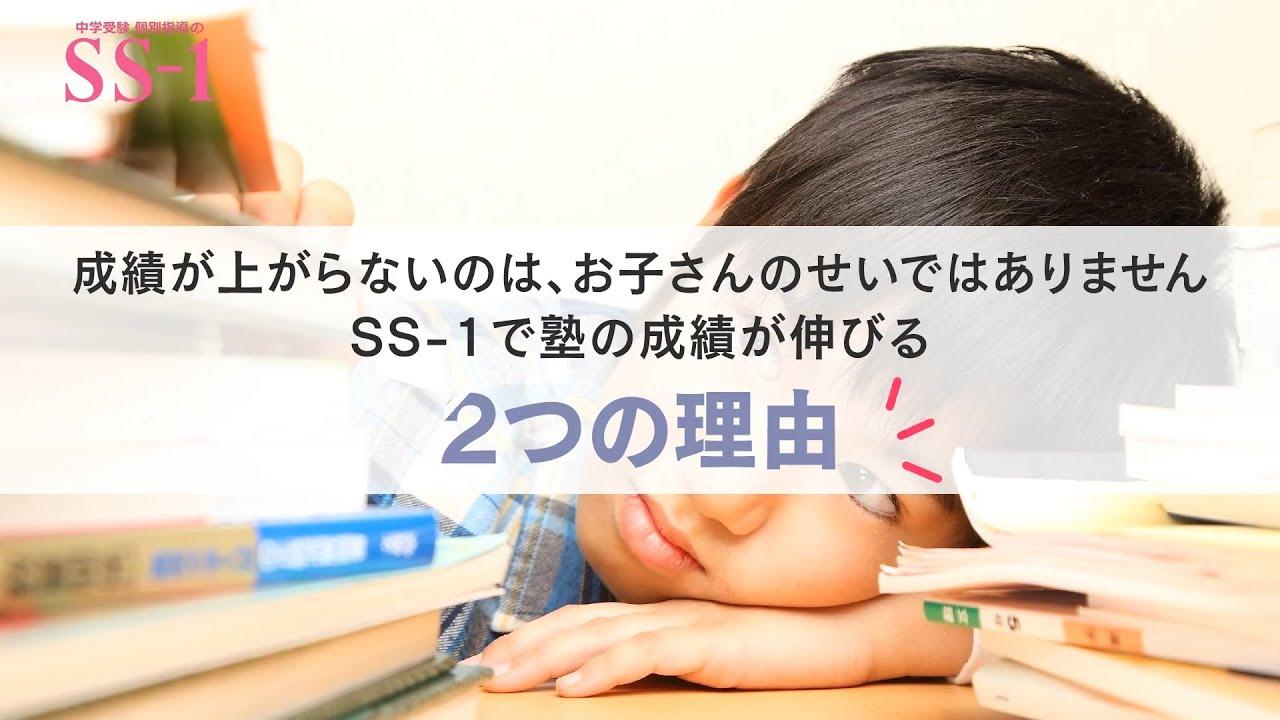 アカデミー クラス 落ち 早稲田