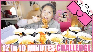 12 SPICY FIRE NOODLES in 10 MINUTES CHALLENGE