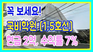 상가분양 국비지원학원 소액투자 서울 영등포 탐나는 업종…