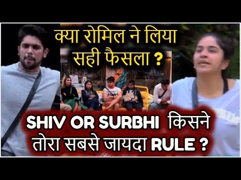 SHIVASHISH OR SURBHI WHO BREAK RULE ? | ROMIL IS RIGHT OR WRONG ? | BIGG BOSS 12