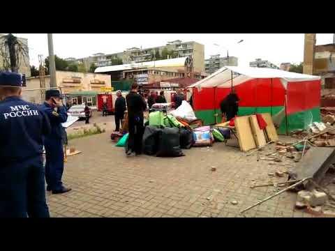 Обрушение стены  здания кинотеатра в городе Балашиха Московской области