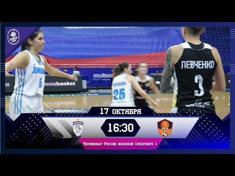 17.10.2021 16:30 Динамо-Фарм Курск - Платов Новочеркасск