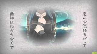 青空メモリーズ yuiko