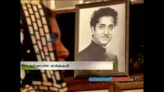 Prem Nazir's daughter Laila  speaks about her Dady : Living memory of Prem Nazir