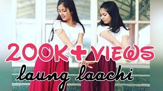 LAUNG LAACHI by Mannat noor,ammy Virk,Neeru Bajwa.#Dance by students.