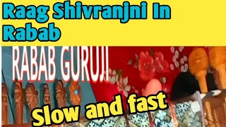 Raag Soorajni Lailo Bagh da Baghwan   On Raab   For Learning by SabirAli