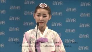 Kukimbia kutoka Korea Kaskazini kutafuta uhuru - One Young World