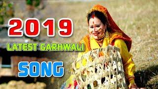 NEW GARHWALI SONG 2019llLAAL SARHI MAllVIRENDER CHAUHANllMOTI SHAHllG SERIES OFFICIAL