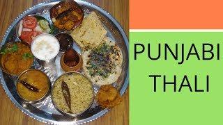 जबर्दस्त पंजाबी थाली II  Tasty Punjabi Thali Recipe II Lunch Recipe Ideas/How to make Punjabi Thali