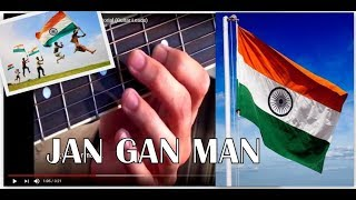 Free Lesson # Indian National Anthem Tutorial (Guitar Leads)