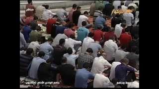 TRT Arapça Kanalı Cuma hutbesi Yeşilvadi Camii Canlı Yayın (2)