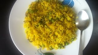 How to make Poha a Vegetarian Indian Breakfast Flattened Rice Recipe