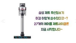 엘지헬로렌탈[LG hello rental] 삼성제트 무…