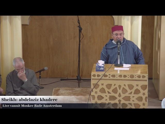Sheikh ABdelaziz Khadere