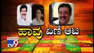 Cong Masterplan to Counter Operation Kamala | 5 Sr Cong Leaders Give Up Ministerial Berths