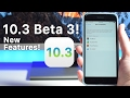 iOS 10.3 Beta 3 Released! App Compatibility & More!
