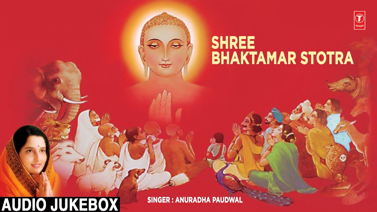 Image result for bhaktamar