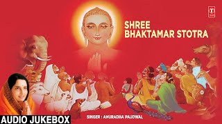 Repeat youtube video Shree Bhaktamar Stotra By Anuradha Paudwal Full Audio Songs Juke Box