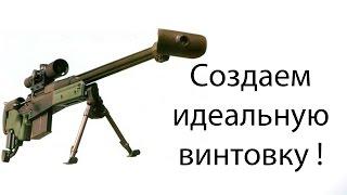 симулятор создания оружия Weapons Genius скачать через торрент - фото 4