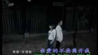 Ching Ai Te Pu Yau Li Kai Wo(Duet)