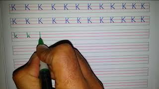 """1. Sınıf """"K"""" harfi deftere yazım videosu , kayakademi"""