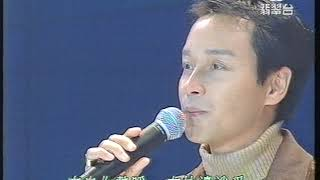 Download Video [576P] 叱咤樂壇至尊歌曲大獎:張國榮 - 左右手@1999年度叱咤樂壇流行榜頒獎典禮 MP3 3GP MP4