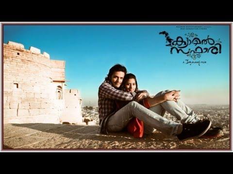 Sayyan song from latest Malayalam movie CAMEL SAFARI directed by Jayaraj