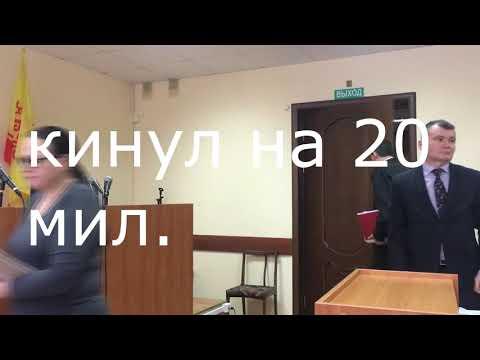 ОC (online Cheb)Косяк следствия и дело по Никишину вернули на доследование.