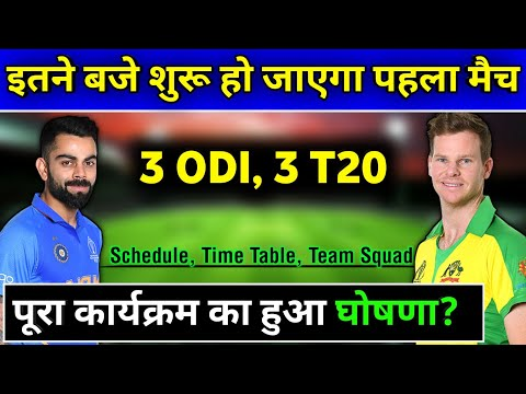 India Vs Australia T20 And ODI Series 2020 Schedule, Time Table, Team Squad All Details | Ind Vs Aus