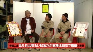 【JUNK.TV】#130「番組パイロット版の制作依頼」(2014年3月31日更新分...