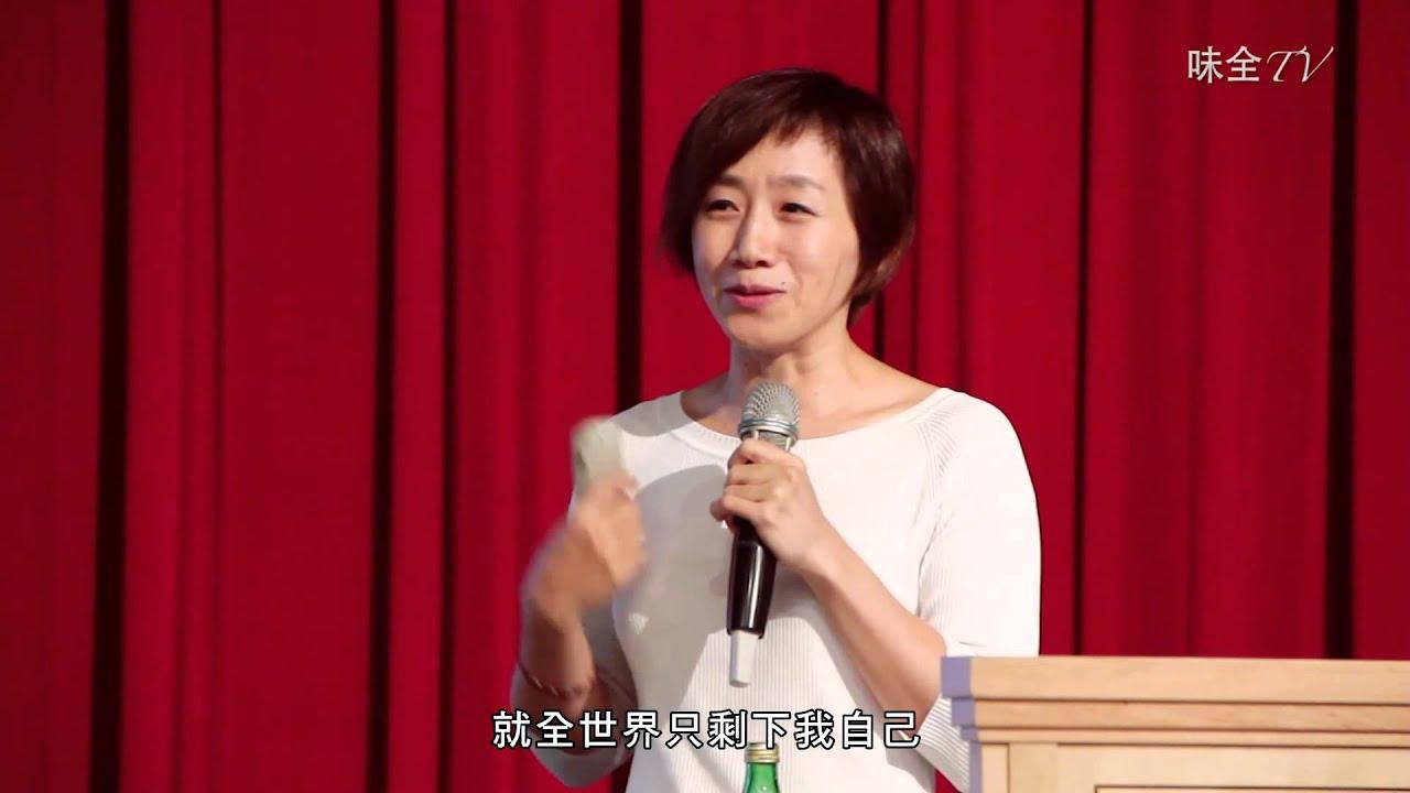 【味全TV】郝譽翔的探索之旅(一)出發吧!旅行 - YouTube