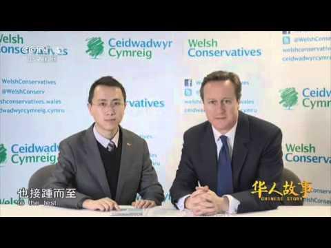 """China Central Television Program """"Chinese World"""" - Edward Yi He"""