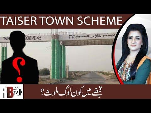 Taiser Town Scheme Land Grabber Name | SRN | REDBOX - PakVim net HD