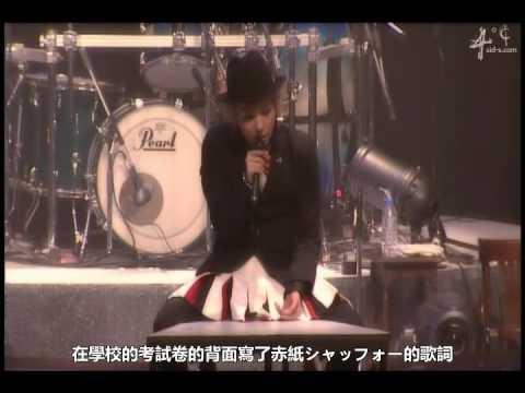 四℃字幕組】ホソイコエ TYPE B -...