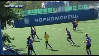 ДЮСШ - 11 Черноморец (Одесса) 2:3 ФК Интер (Днепр) 2 тайм
