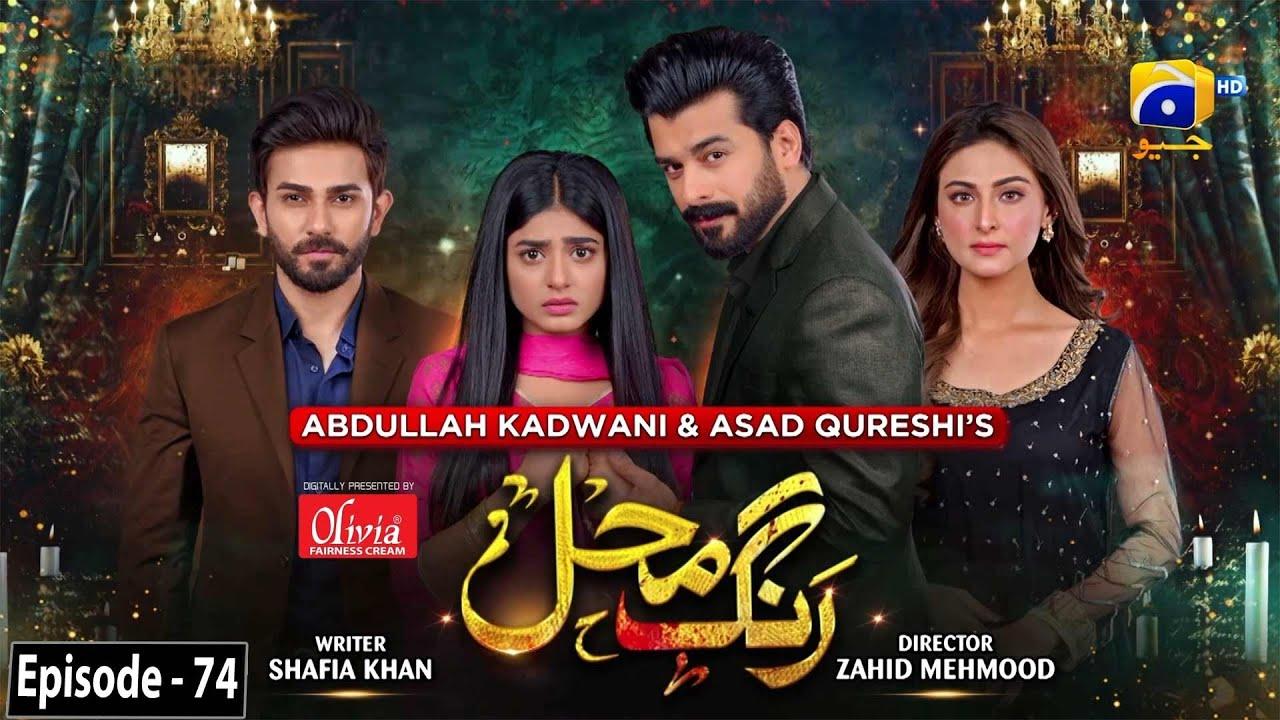 Download Rang Mahal - Episode 74 - Digitally Presented by Olivia Shukria  - 22nd September 2021 - HAR PAL GEO